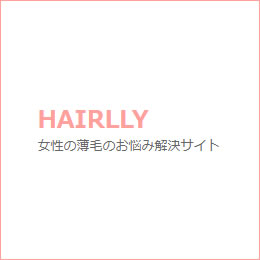 HAIRLLYロゴ